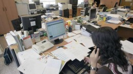Generalitat convoca plazas para funcionarios