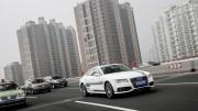 Audi A7 Sportback concept conducción pilotada