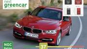 Next Green Car crea una calculadora on line para calcular y comparar las emisiones de los vehículos