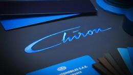 El nuevo Bugatti se llamará Chiron y se presentará en Ginebra en 2016