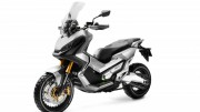 Honda presenta la City Adventure en EICMA