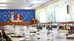 El comedor escolar preparado para Navidad