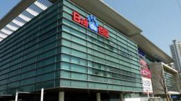 Baidu va a desarrollar autobuses autónomos