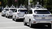 Estados Unidos busca despejar los obstáculos a los coches autónomos