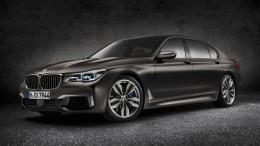 El nuevo BMW M760Li xDrive, el tope de gama de la serie 7
