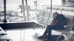 hay que hacerse seguro para viajar en low cost