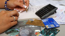 La deuda familiar se rebaja hasta septiembre en mas de 1100 millones